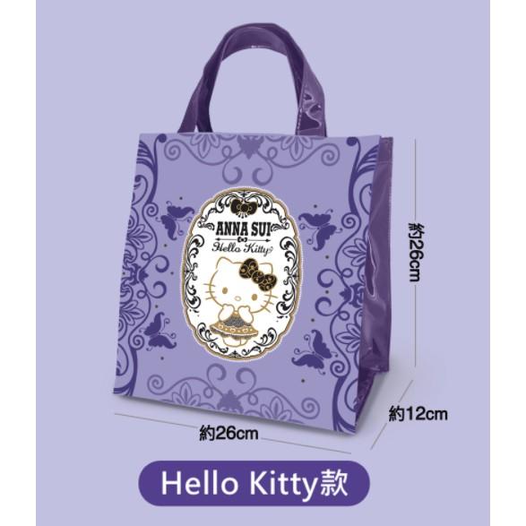 (現貨供應)7-11 Kitty ANNA SUI x三麗鷗  時尚托特手提袋