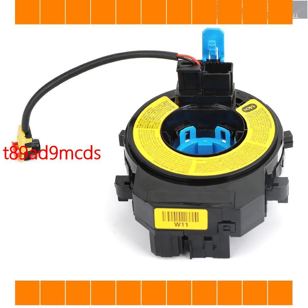 汽車安全氣囊線圈適用於現代Elantra 20112015