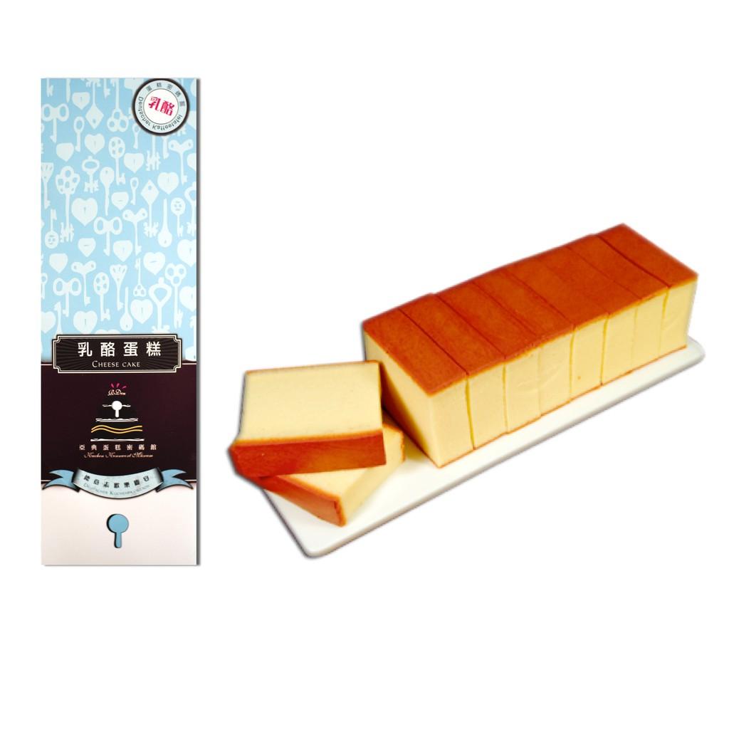 【亞典菓子工場】乳酪蛋糕 |彌月禮盒|伴手禮|彌月蛋糕