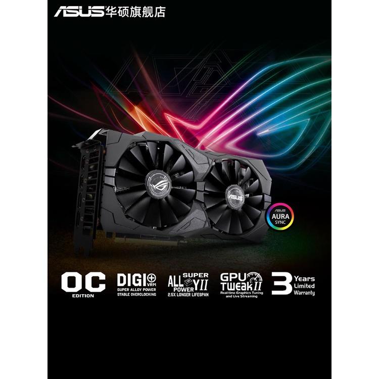 Asus/華碩玩家國度GTX1650/1650S旗艦店全新4g獨顯台式機電腦1650super 吃雞電競遊戲顯卡