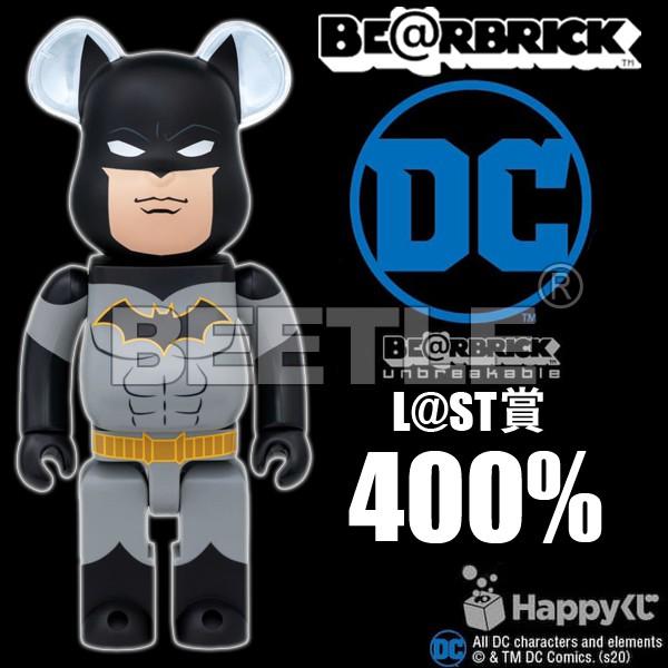 BEETLE BE@RBRICK DC 一番賞 LAST賞 蝙蝠俠 BATMAN 400% 庫柏力克熊