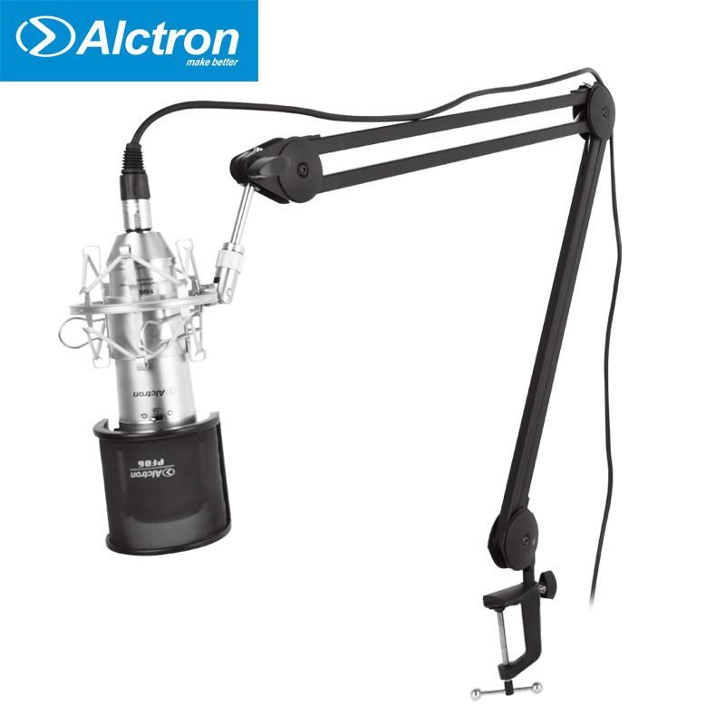 【三木樂器】 Alctron MA612 麥克風架 懸臂支架 懸臂式麥克風架 電容麥架 BLUE YETI 雪怪 可用