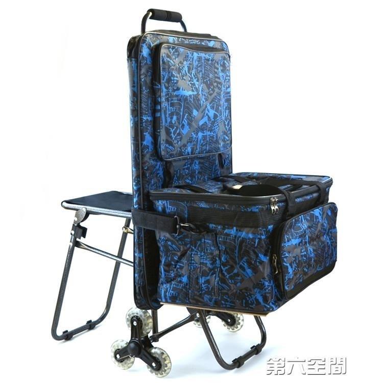 現貨·畫架包炫彩藍拉桿多功能畫袋車畫椅畫板包畫包車大容量折疊美術寫生車