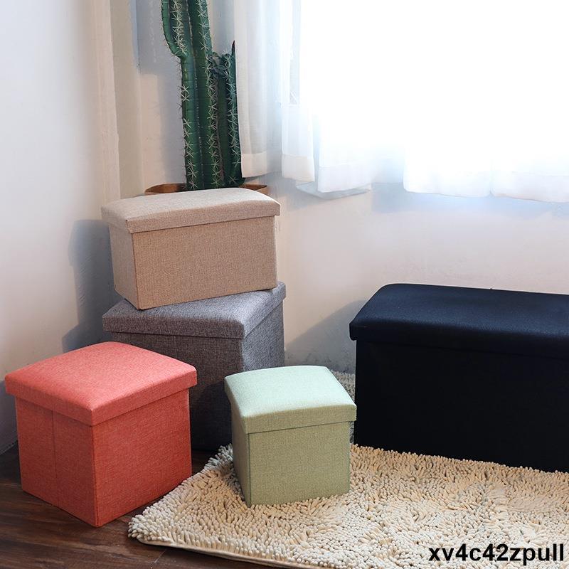 【居家生活】多功能摺疊收納椅 長方形 小方形 黑色灰色摺疊收納椅 收納凳 收納箱 儲物箱 收納椅 折疊椅 小凳子