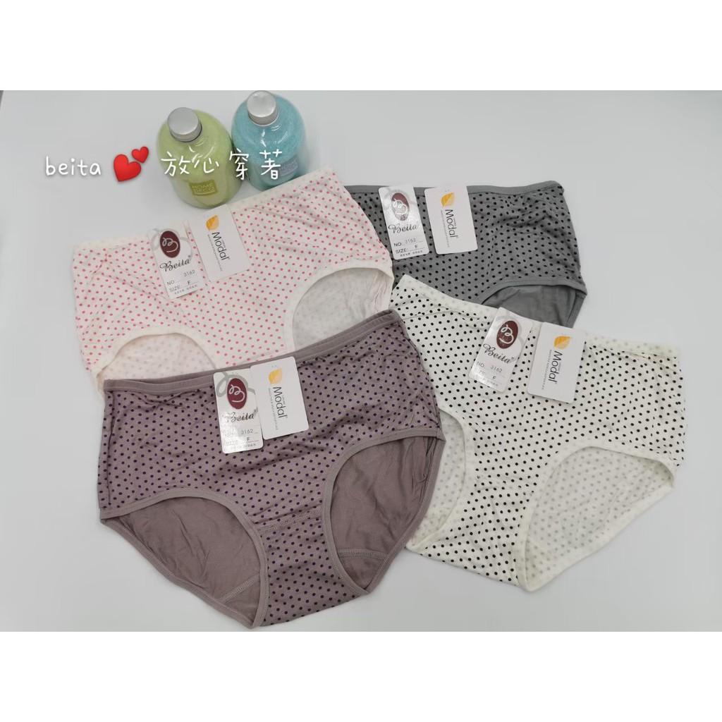 beita木代爾棉Modal(優選材質)點點中腰內褲#3162 ◾️簡單點◾️