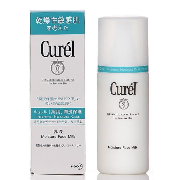 花王 Curel 乾燥性敏感肌系列 潤浸保濕乳液120ml【小三美日】D236173