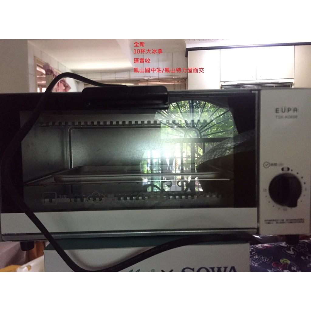 全新未拆 EUPA 6L電烤箱/小烤箱 TSK-K0698 烤箱 麵包
