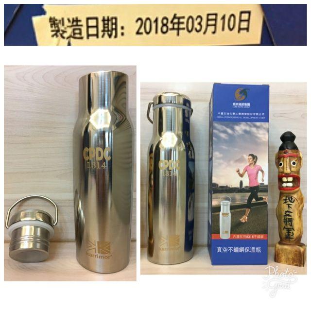 [彰化股東會紀念品拍賣中心] 英國 Karrimor 真空不鏽鋼保溫瓶 500ml 運動型 316