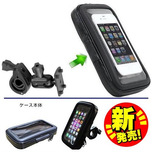 iphone12 plus iphone XR X手機車防水包快拆支架保護套防水袋防水盒手機架摩托車導航機車架手機座