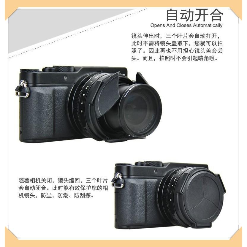 泳 鏡頭蓋 現貨 JJC Panasonic DMC-LX100 Leica Type 109 專用 自動鏡頭蓋 賓士蓋