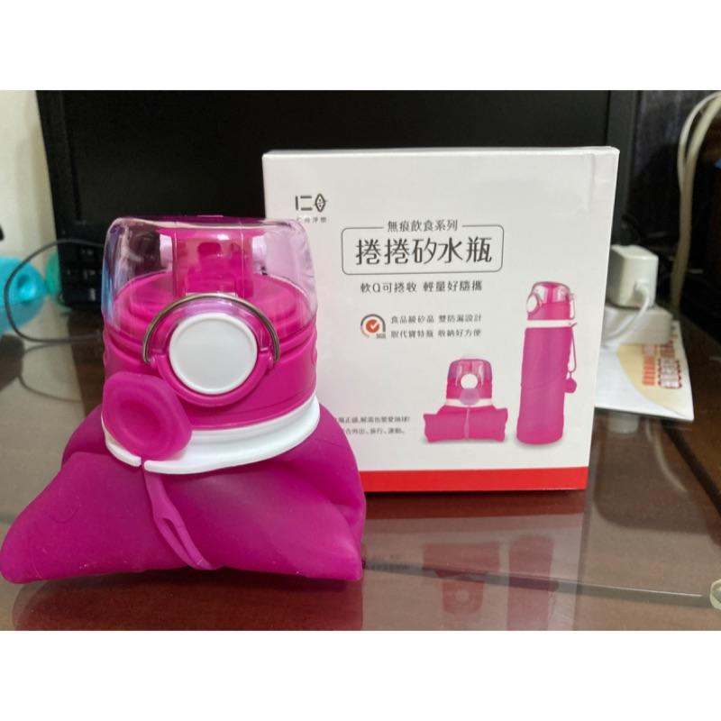 華南金股東會紀念品-捲捲矽水瓶