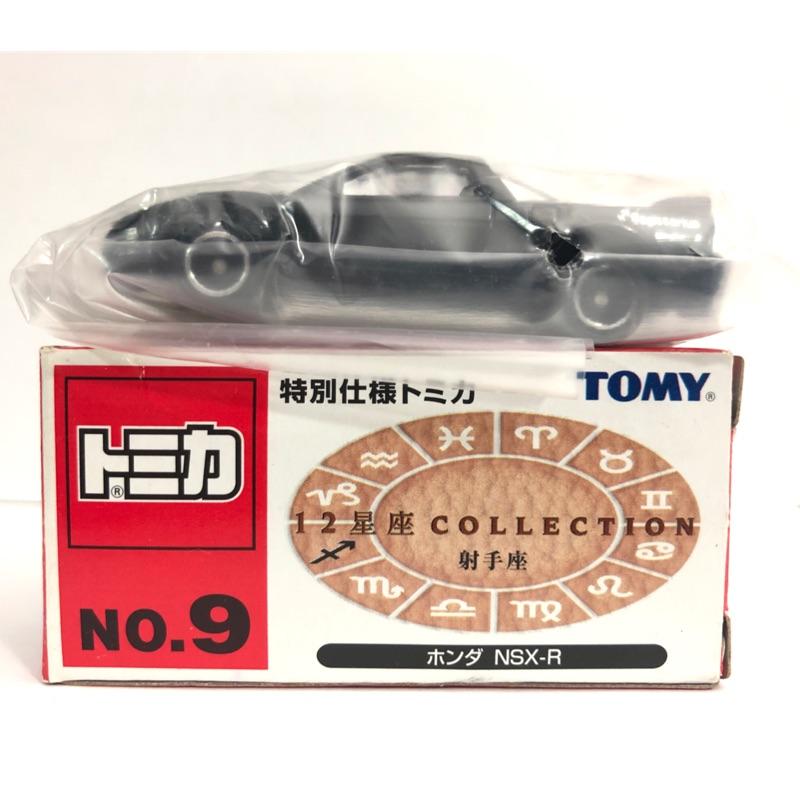 TOMICA 多美小汽車 舊藍標 星座系列 NO.9 射手座 HONDA NSX-R 中國製