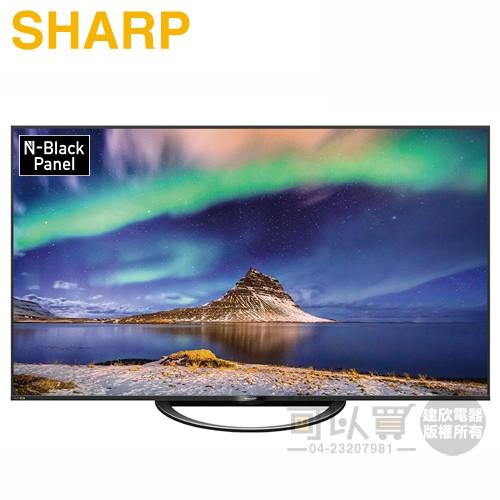 SHARP 夏普 ( 8T-C70AX1T ) 70型【AX1T系列】AQUOS 真8K液晶電視 -日本製