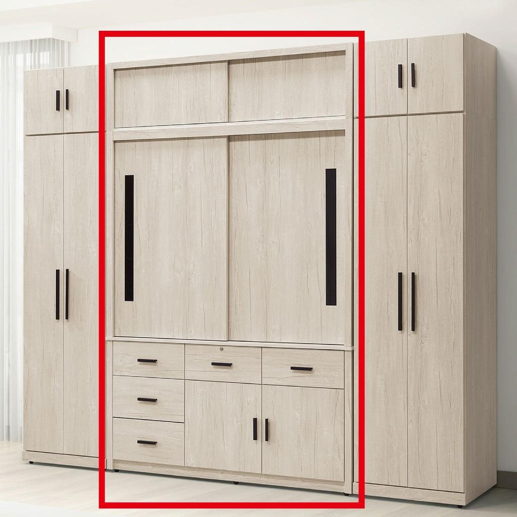【152cm推門衣櫃-A017-4】木心板 推門滑門開門 衣服收納 免組裝 【金滿屋】