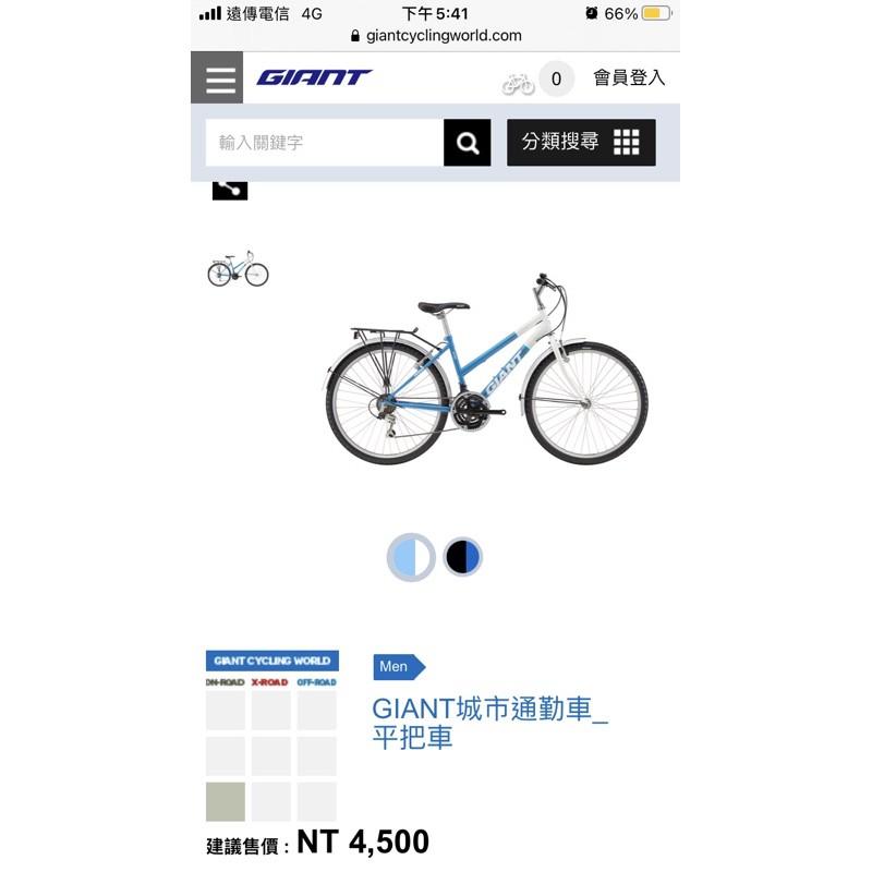 捷安特自行車CT102 限自取 台中市后里區
