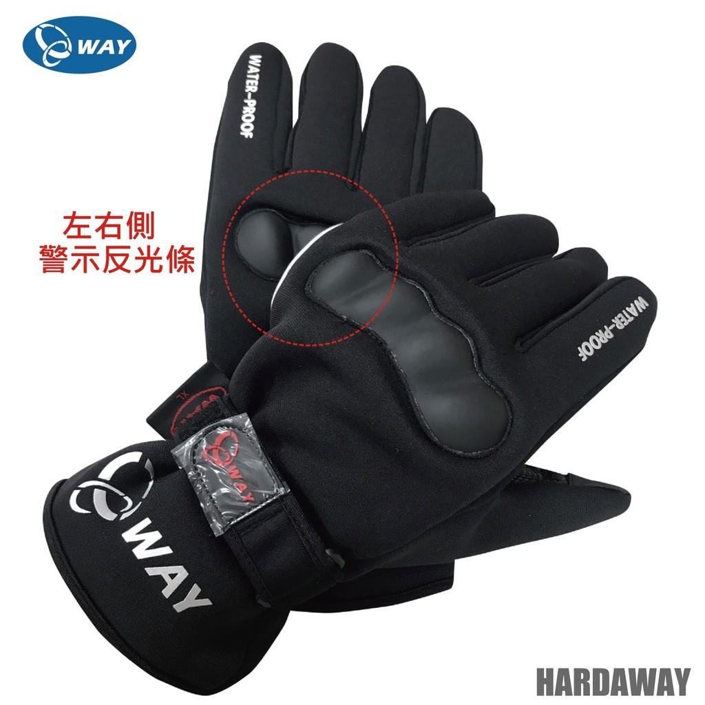 5℃ WAY 5度C 防水 防風 防寒 手套 防摔手套 JYG-003A+ 尺寸:S、L、XL