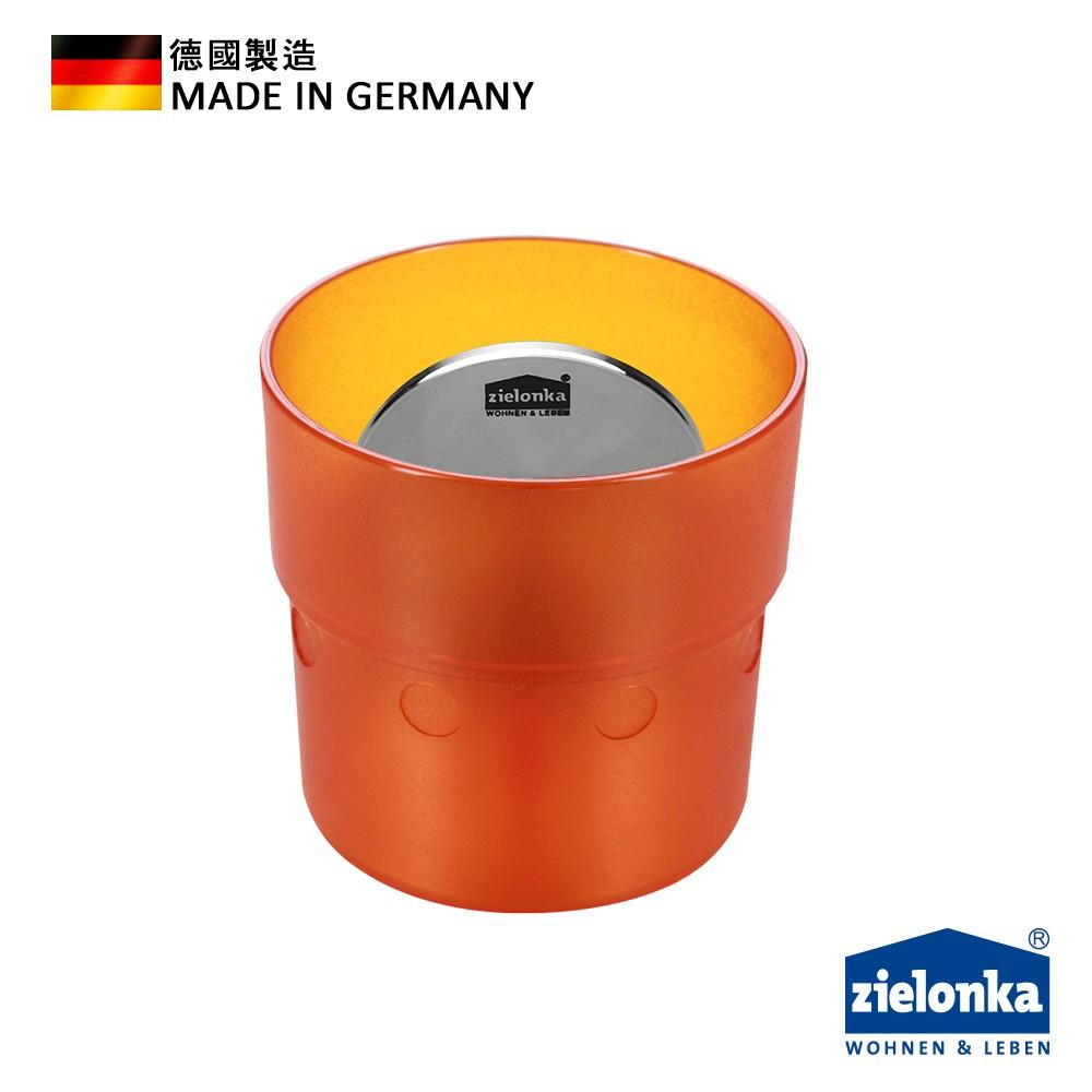 德國潔靈康「zielonka」小空間杯式空氣清淨器(橘色)(1-3坪)