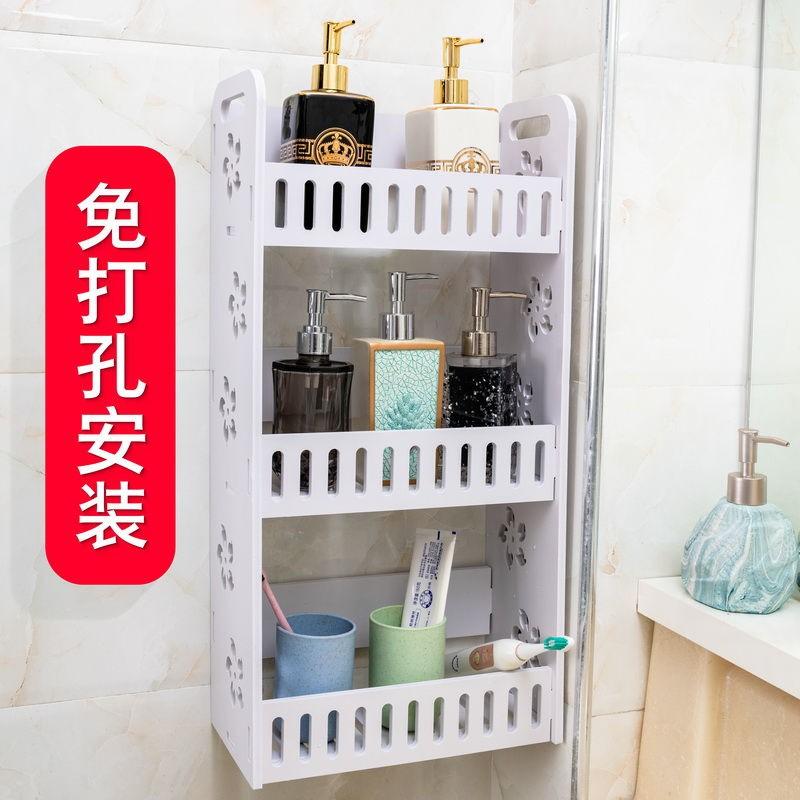 【免打孔 節省空間】免打孔衛生間浴室洗漱墻上壁掛化妝品無痕收納架廁所洗手間置物架