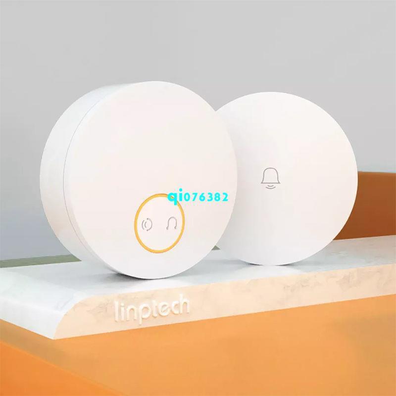 小米有品領普linptech自發電無線門鈴家用遠程穿墻防水門鈴呼叫器