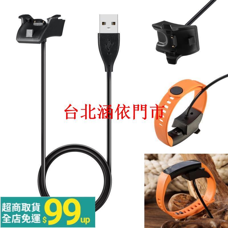 ♀◀▶適用於華為band3 pro/手環band 3e充電器一體款/honor band4充電線 band 2 pro華