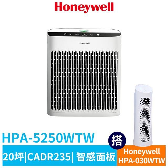 【超值組合】現貨 Honeywell InSightTM 空氣清淨機 HPA5250WTW 搭HPA030WTW 公司貨