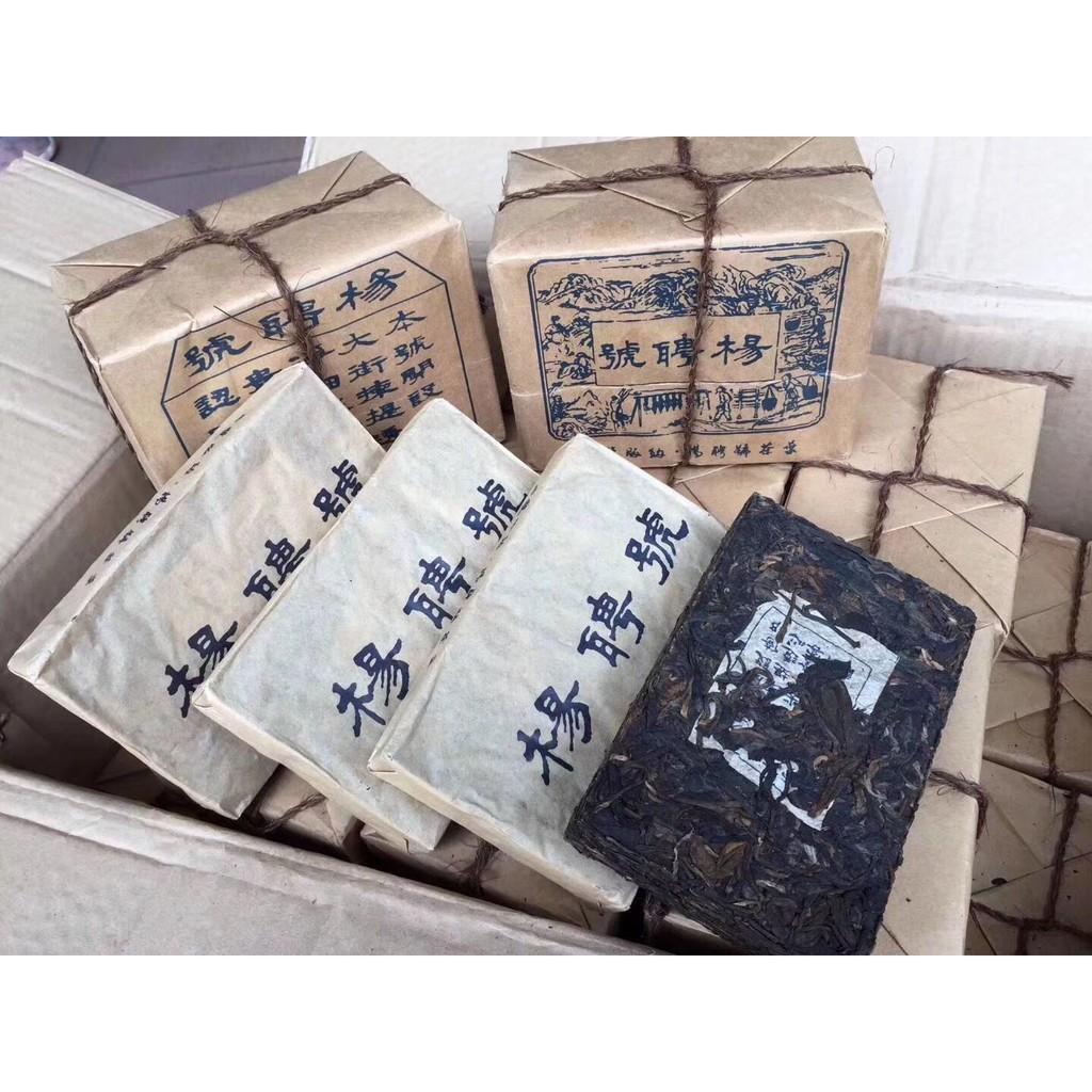 99年云南普洱茶楊聘號珍藏老生磚西雙版納古樹干倉純料250克/磚