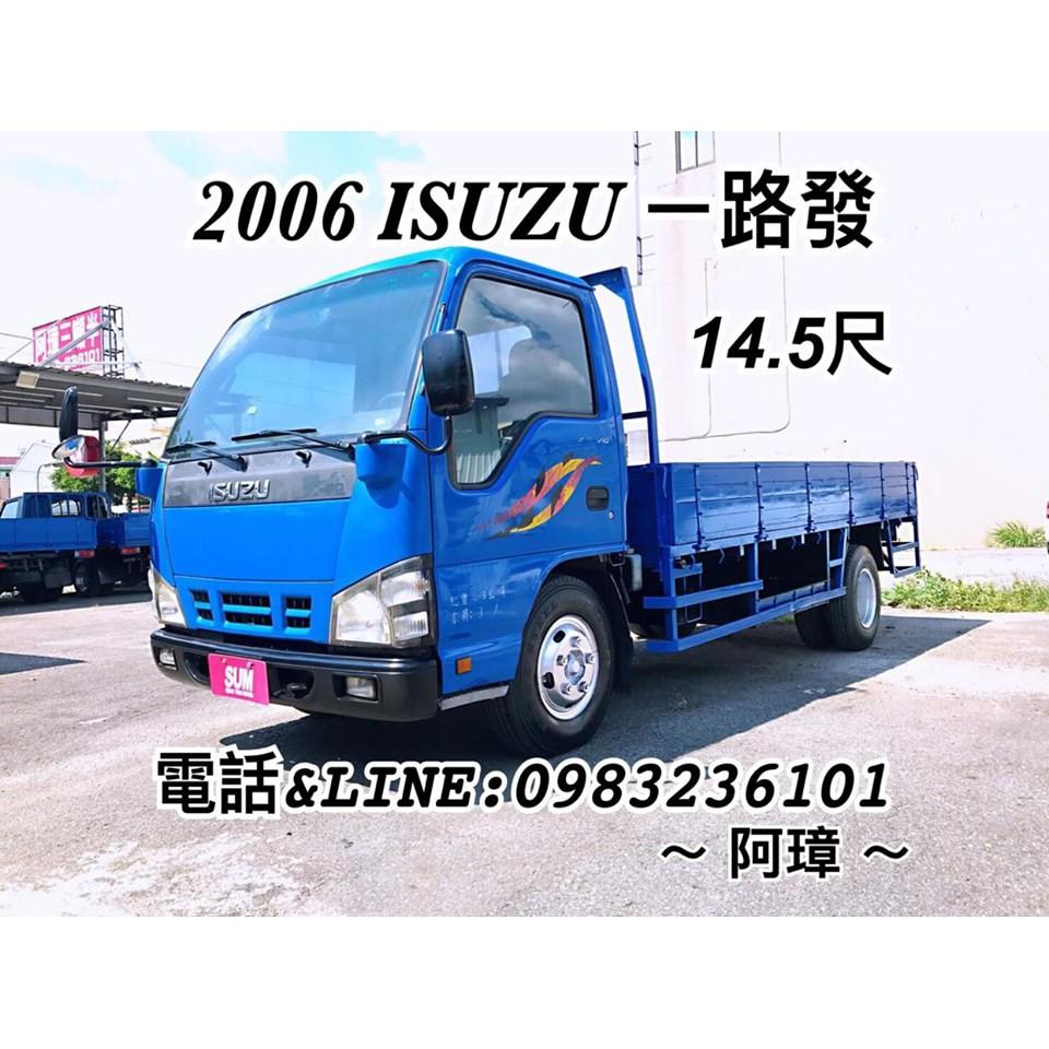 2006 ISUZU ELF 一路發 貨車 ~~ 【 14.5尺 】3.5噸貨車 14尺半貨車