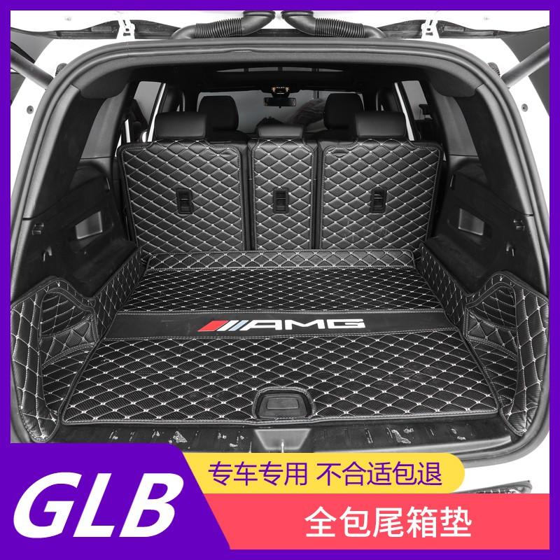 {热销}2020款奔馳GLB200后備箱墊尾箱墊全包改裝專用GLB180/250裝飾配件(现货)