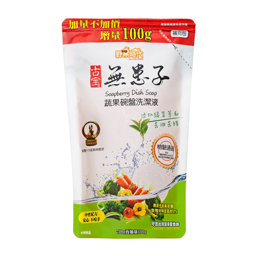 【古寶無患子】蔬果碗盤洗潔液-綠茶補充包800g (去腥配方)