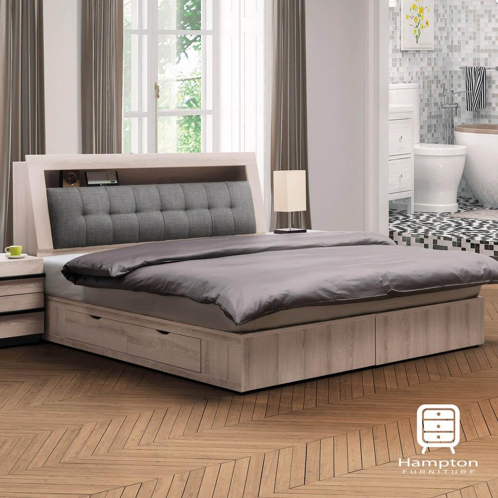 【Hampton 漢汀堡】瑪希系列6尺收納式四抽床組(雙人床/床組/床/床架)