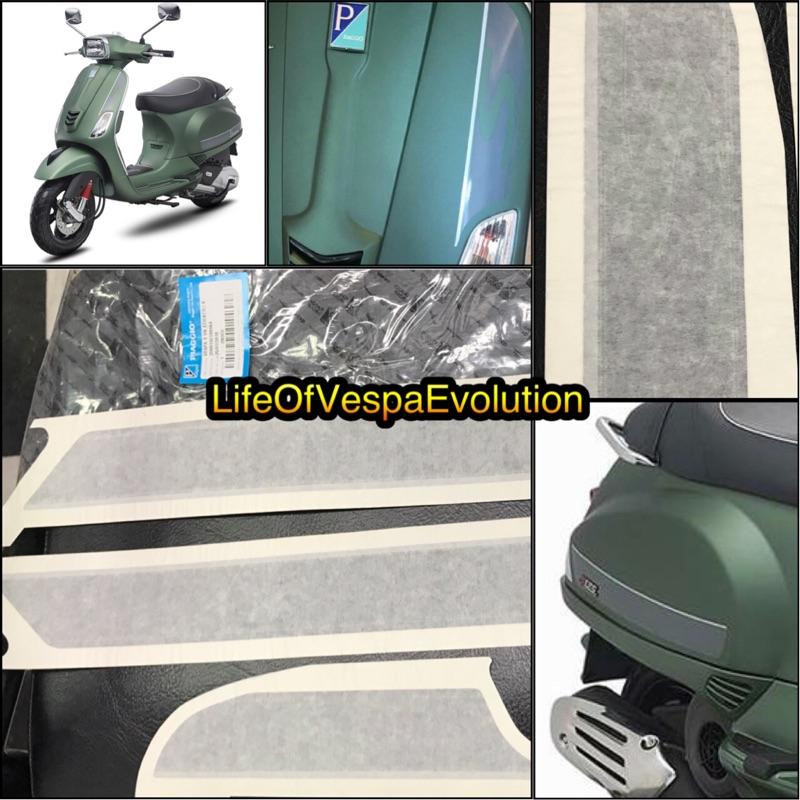 ★★非常偉士★★原廠 Vespa S iget 貼紙 灰底綠字 一車份含運價 LX LT LXV可(現貨)