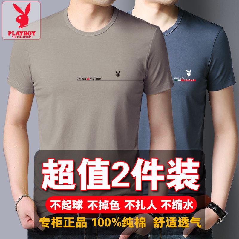 100%純棉T恤男時尚舒適短袖上衣夏季男士寬鬆半袖體恤打底衫中青年男裝t恤