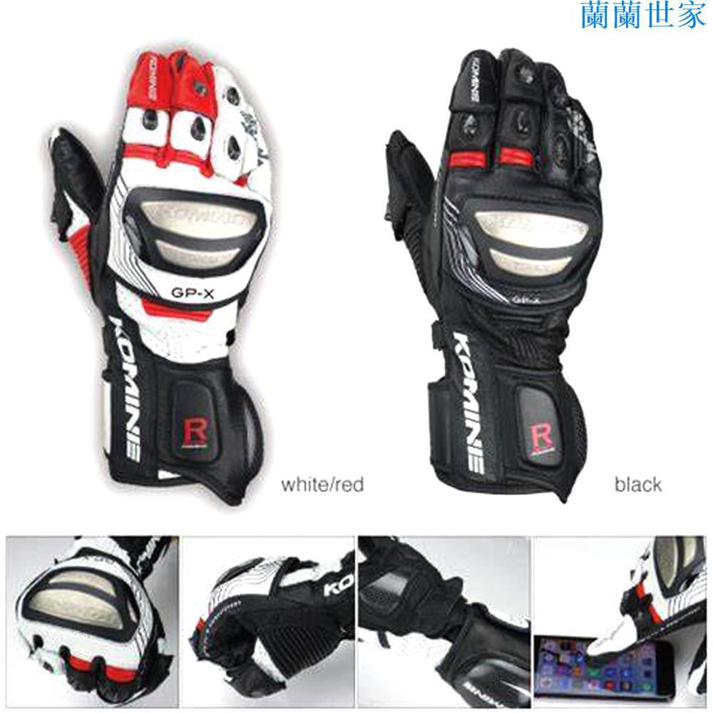 【廠家直銷】日本komine GK-212 鈦合金競賽型皮長手套 可觸控 防風 防滑 防摔手套