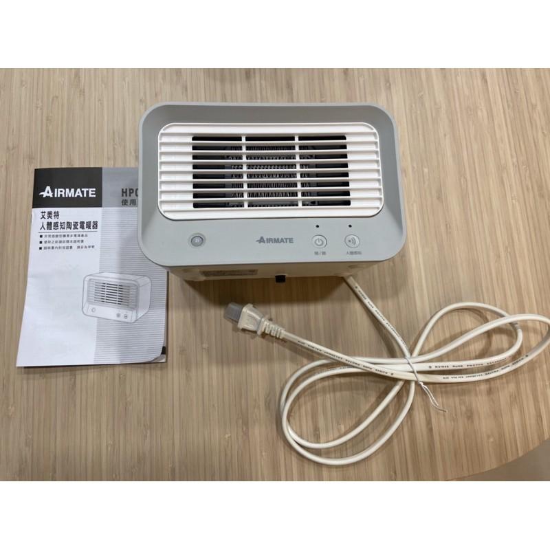 Airmate 艾美特 人體感知陶瓷電暖器 HP060M