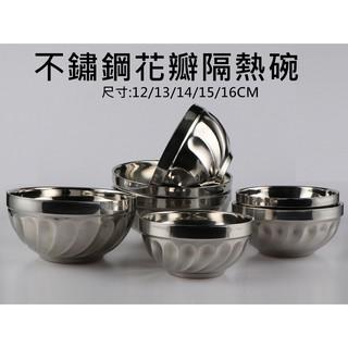 廚房大師-(買9送1)不鏽鋼花瓣碗 隔熱碗 不鏽鋼碗 白鐵碗 泡麵碗 兒童碗 保健碗 吃飯碗 拉麵碗 加購保鮮蓋 彰化縣