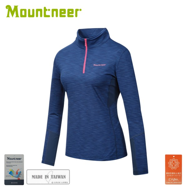 【Mountneer 山林 女遠紅雲彩保暖上衣《寶藍》】32P18/保暖長袖/保暖中層
