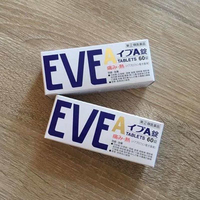 《預購 》Eve 60錠止痛藥