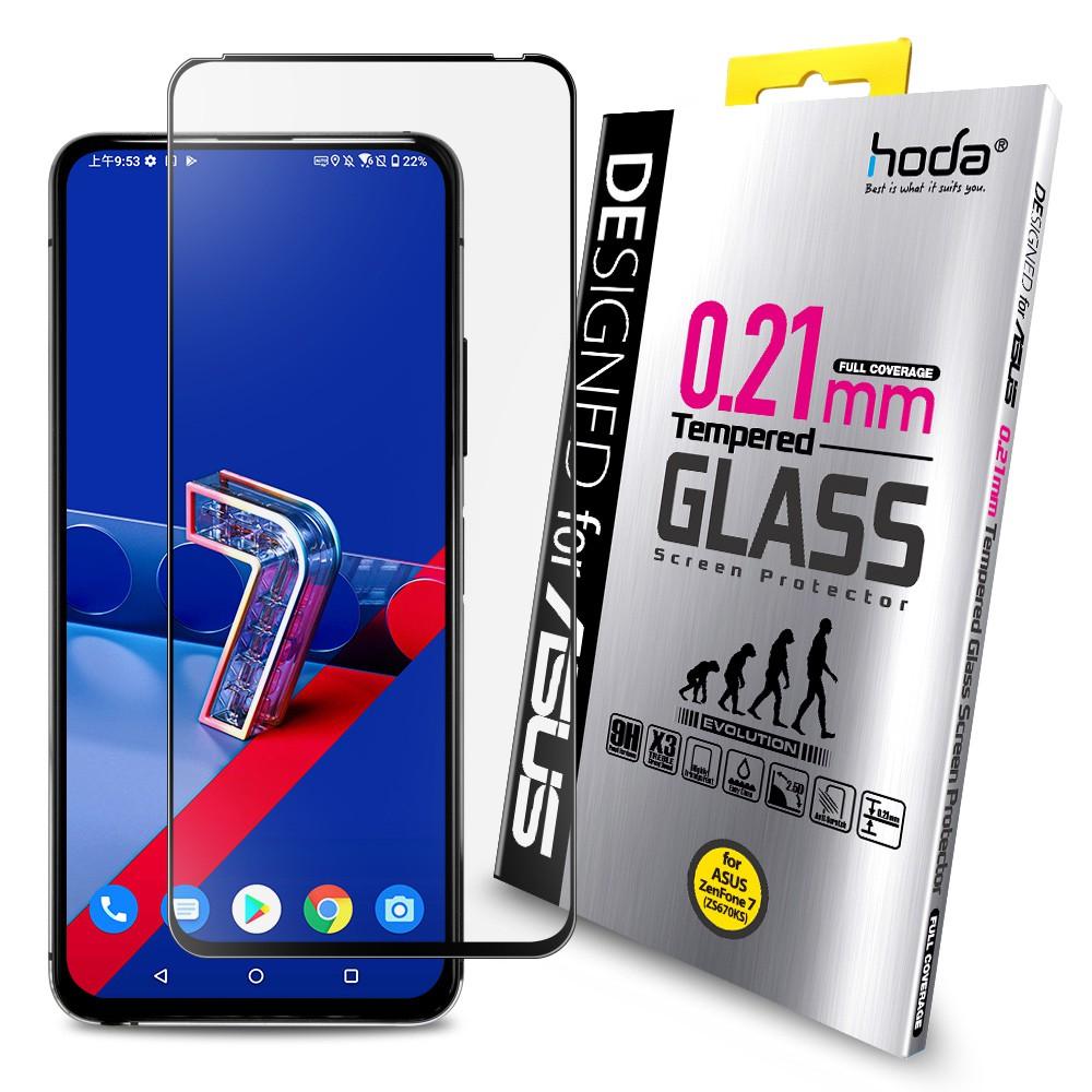 hoda【ASUS ZenFone 7 / 7 Pro】0.21mm 進化版邊緣強化滿版玻璃保護貼