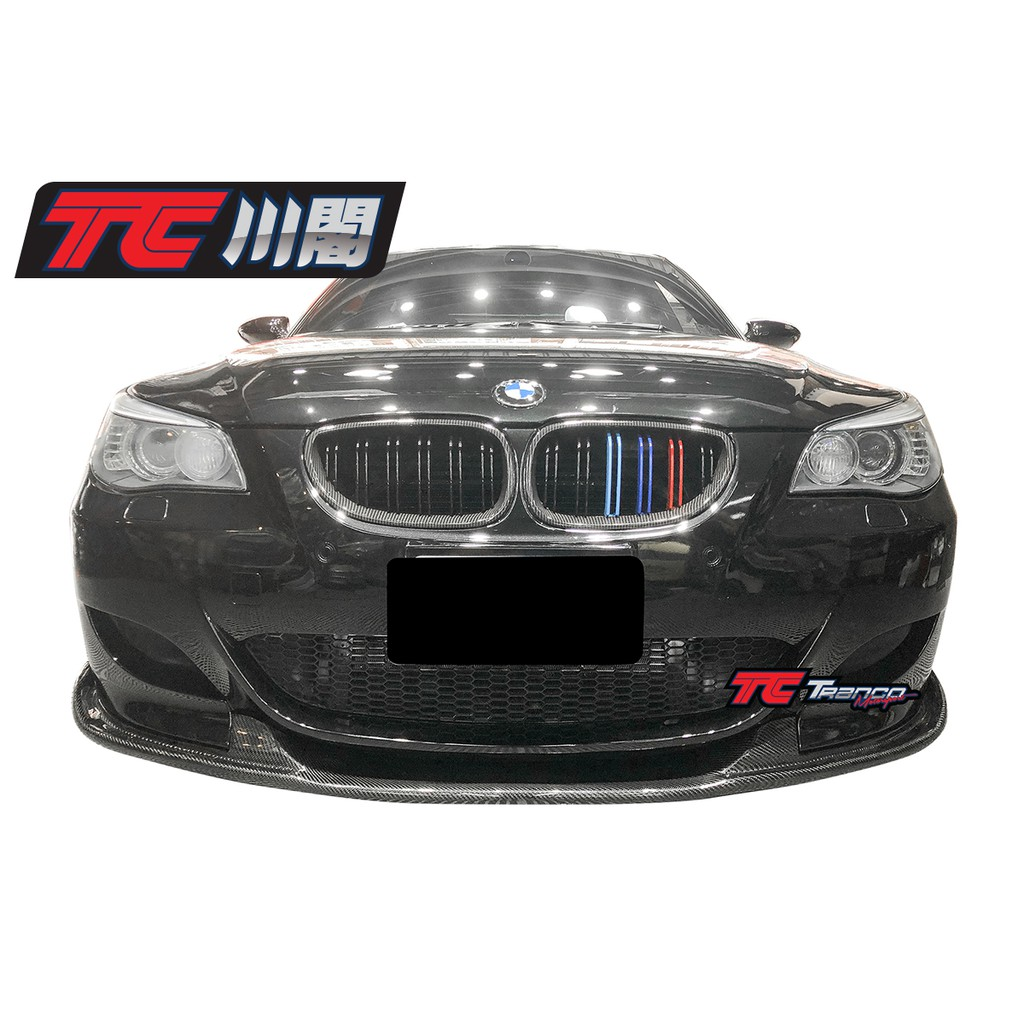 BMW E60 M5 碳纖維 H 前下巴 TRANCO 川閣
