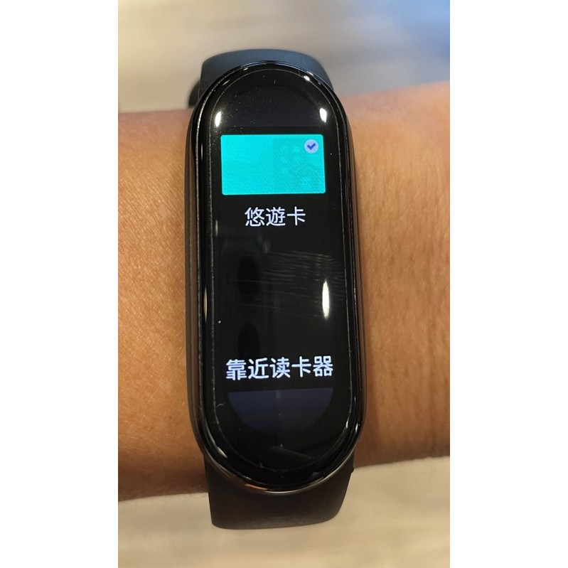 自備 小米手環 6 5/4/3 NFC版 或 紅米、華米、華為 代加入 悠遊卡 (一卡通不能加!)