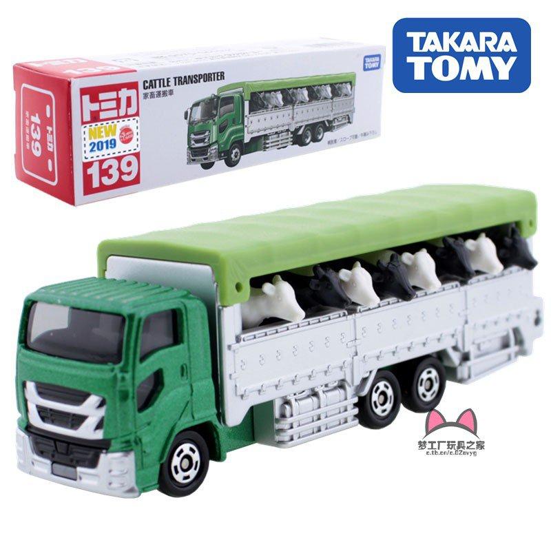 UISt 合金車模型玩具絕版男孩tomica運豬車運TOMY大熊貓鯊魚牛多美卡