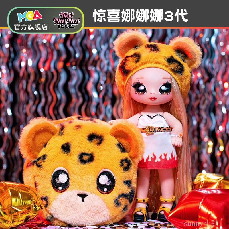 【盒玩系列】nanana驚喜娜娜娜3代玩偶可動精致美發布娃娃女孩玩具毛絨收納包