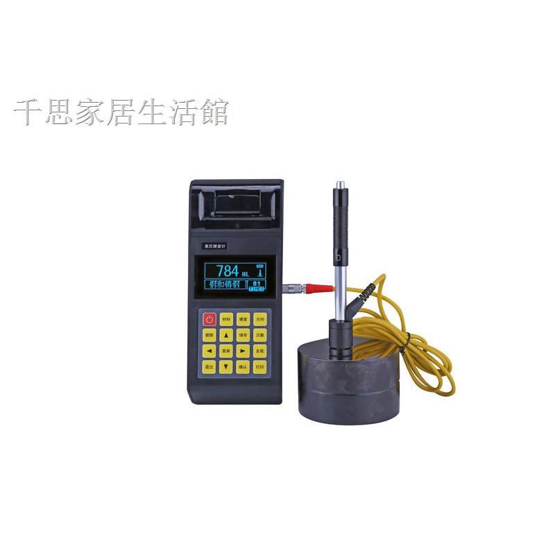 熱賣#♝❖便攜式手持里氏硬度計 洛氏韋氏巴氏硬度計 鐵鋼硬度計測試儀