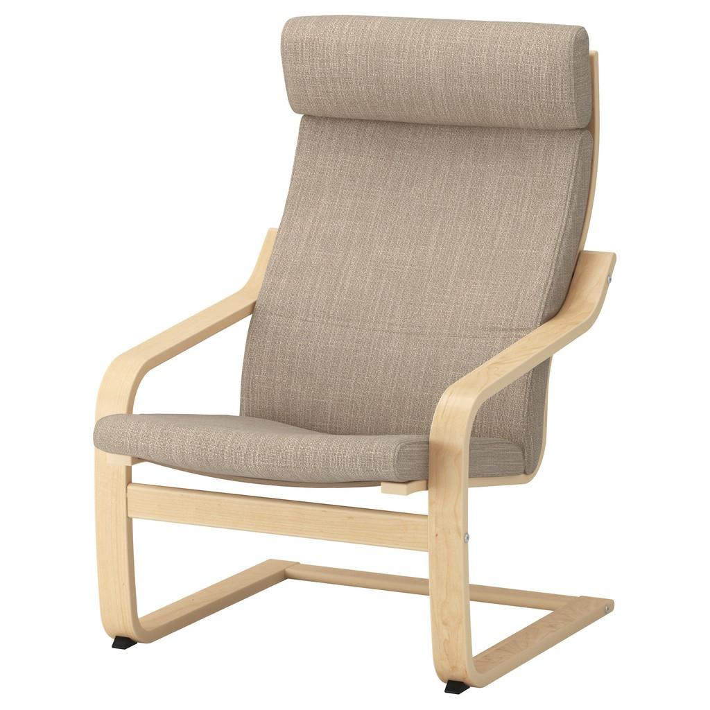 北歐工業LOFT經典IKEA宜家POÄNG實心樺木躺椅扶手椅/樺木色+椅墊/灰米色/二手九成新/原$3995特$2800