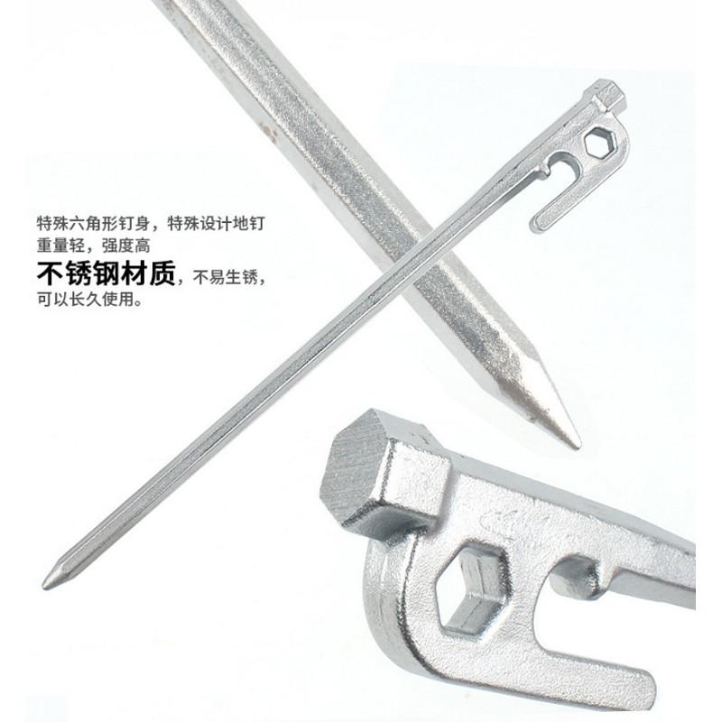 【ipro 岳峰戶外】露營20/30cm不鏽鋼營釘(單支下單)