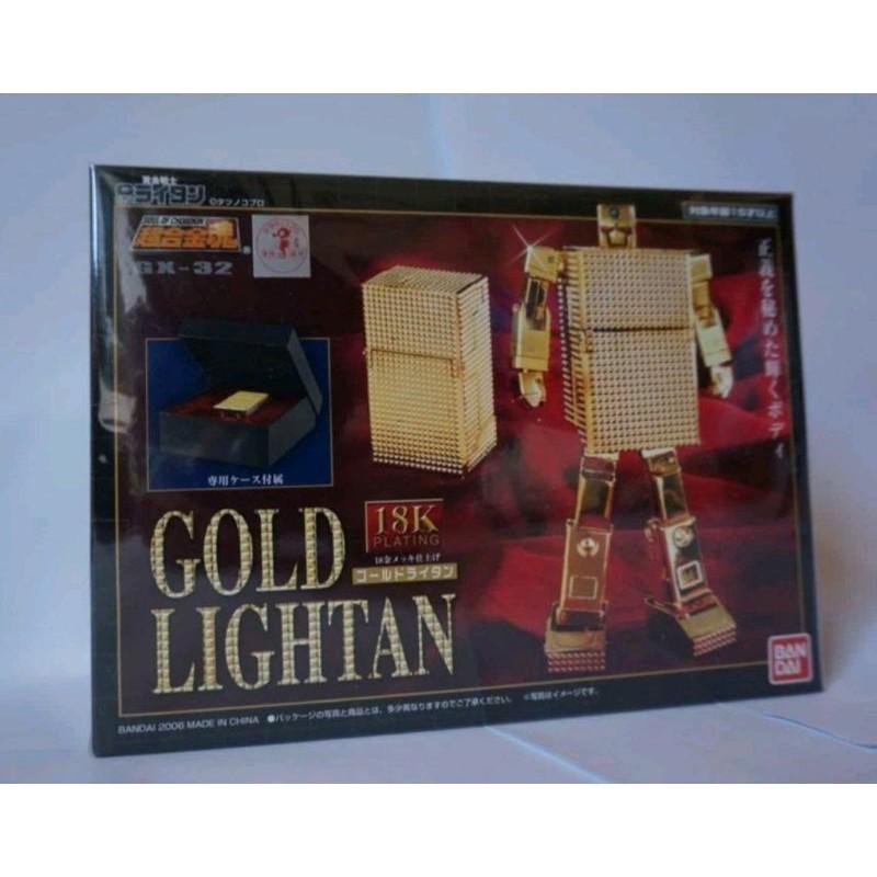 超合金魂GX-32黃金戰士