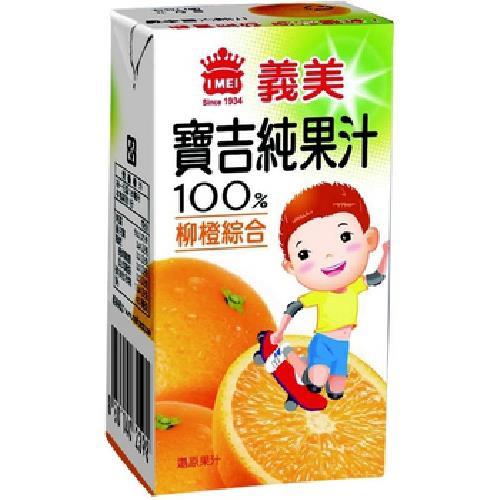 義美 寶吉純果汁- 柳橙綜合(125mlX6包/組)[大買家]