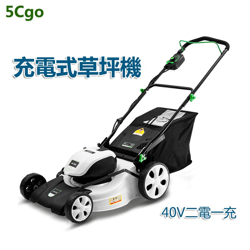 5Cgo【批發】鋰電割草機充電式電動家用手推草坪修剪機剪草機打草機無需加油自動 t586187812172