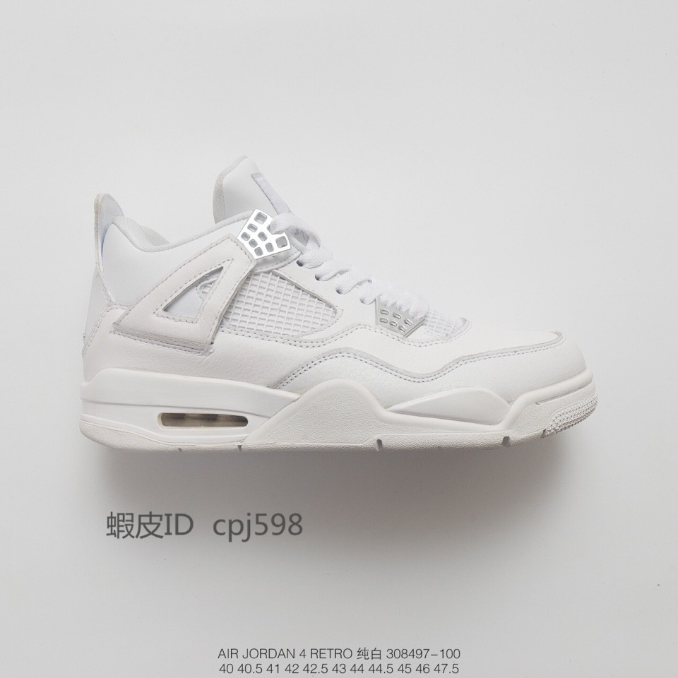 2a2ed4f30c442d Nike Air Jordan 4 Retro Pure Money白銀AJ4 休閒運動308497-100 男 ...