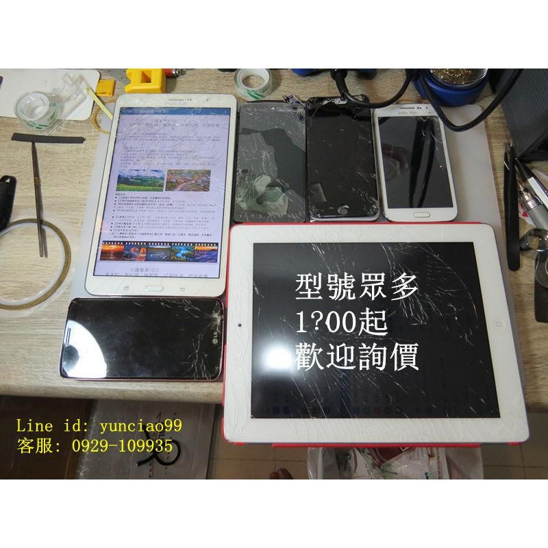 【鐘先生手機專業維修】三星 Galaxy Note 3 Note3 note 4 s6 螢幕外玻璃更換 螢幕玻璃破裂